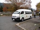 秋葉鐵道(七) 心的方向:0646.JPG 維中前バス停