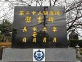 九州(2) : 佐世堡海軍墓地:0144.JPG