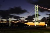 2010日本關西(1)兵庫三城:姬路、明石、神戶:0128-2.jpg 明石海峽大橋