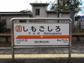 秋葉鐵道(三) 晴空鐵道:0311.JPG 下小代駅