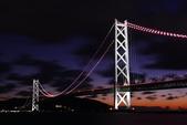 2010日本關西(1)兵庫三城:姬路、明石、神戶:0128-3.jpg 明石海峽大橋