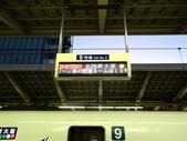 秋葉鐵道(四) 鐵道秋之戀:0353.JPG 東京駅
