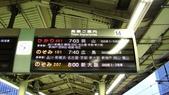 秋之旅(六) 東海秋豔:0509.jpg 東京駅 14 番線