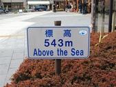 2010關東(4)日光東照宮:0661.JPG