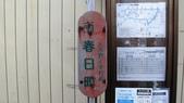 秋之戀(11) 由洛西到洛北:1170.jpg 阪急南春日町駅