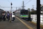 春日鐵道(6) 海角天涯:0773.JPG 大麻生駅