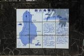 花見(1) 一廂情願:0062.JPG   能古島