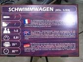 法國(10)索繆爾戰車博物館( Musee des Blindes ):0819.JPG ( Musee des Blindes )