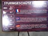 法國(10)索繆爾戰車博物館( Musee des Blindes ):0767.JPG ( Musee des Blindes )