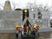 九州(2) : 佐世堡海軍墓地:0146.JPG