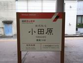 春(4) 戀戀風塵:0367.JPG 小田原駅
