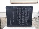 春(2) 藝界人生:0161.JPG 県道13号線