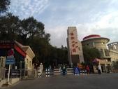 20160910 北彊-烏魯木齊~紅山公園.水磨構.大巴紮:IMG_20160910_084813.jpg