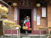 20111009新埔杮餅&溪頭妖怪村:IMGP6628.JPG