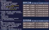 日本北陸│日本金澤│金澤住宿‧金澤海晏會館-櫻之雪國之旅:櫻之雪國之旅