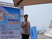 2009大鵬灣風帆橫渡小琉球--大鵬灣盃全國錦標賽:NS010.JPG