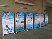 2009大鵬灣風帆橫渡小琉球--大鵬灣盃全國錦標賽:NS031.JPG
