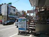 2008暑假墾丁之旅(8/24~8/26):墾丁大街
