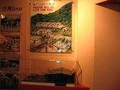 2007阿里山墾丁之旅(1/29~2/1):墾丁國家公園管理處