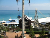 2011六天五夜環島旅行(1/23~1/28):花蓮遠雄海洋公園纜車
