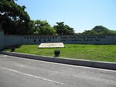 2008暑假墾丁之旅(8/24~8/26):畜產試驗所恆春分所(墾丁牧場)
