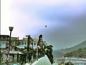 :平溪十分村放天燈