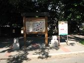 2008暑假墾丁之旅(8/24~8/26):高雄橋頭糖廠