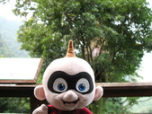 2011馬武督內灣之旅(9/3):可愛的小寶於馬武督森林與楊梅阿嬤合照
