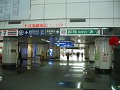 2009五天四夜環島旅行(1/20~1/24):高鐵左營站