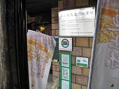 2010初秋花東之旅(9/24~9/26):悟饕池上飯包文化故事館