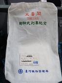 2011太魯閣號台鐵郵輪一日遊(9/10):太魯閣號台鐵郵輪紀念品
