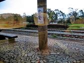 2010初秋花東之旅(9/24~9/26):自強號2067車次(往台北)停靠吉安站