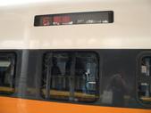 2011太魯閣號台鐵郵輪一日遊(9/10):太魯閣號台鐵郵輪停靠台中車站