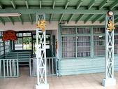 2008奮起湖阿里山之旅(8/30~8/31):阿里山森林鐵路竹崎車站