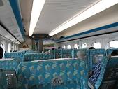 2008奮起湖阿里山之旅(8/30~8/31):高鐵自由座車廂