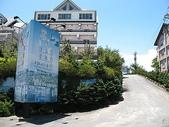 2009清境福壽山武陵農場之旅8/24~8/26:清境名人渡假村