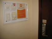 2011六天五夜環島旅行(1/23~1/28):墾丁夏都沙灘酒店馬貝雅館二樓海景房