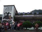 :內灣車站