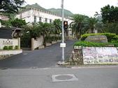 2007九份金瓜石貓空之旅(9/2):金瓜石瓜山國小