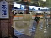 2010初秋花東之旅(9/24~9/26):自強號2067車次(往台北)停靠花蓮站