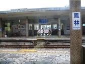 2010初秋花東之旅(9/24~9/26):自強號2067車次(往台北)停靠鳳林站