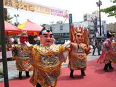 2011太魯閣號台鐵郵輪一日遊(9/10):彰化市公所迎接台鐵郵輪乘客活動