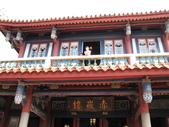 2012六天五夜環島[上](1/29~1/31):台南赤崁樓