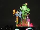 2010陽明山花季暨台北燈節(3/6):虎年台北燈節主燈