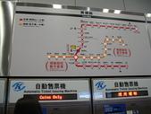 2008暑假墾丁之旅(8/24~8/26):高雄捷運