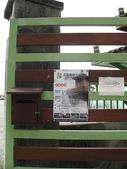 2010初秋花東之旅(9/24~9/26):花蓮鐵道文化館