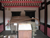 2009情人節蘭陽之旅(2/13~2/14):國立傳統藝術中心黃舉人宅
