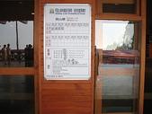 2008奮起湖阿里山之旅(8/30~8/31):阿里山森林鐵路終點站阿里山車站