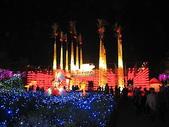 2009情人節蘭陽之旅(2/13~2/14):2009台灣燈會在宜蘭