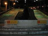 2008奮起湖阿里山之旅(8/30~8/31):阿里山森林鐵路祝山車站